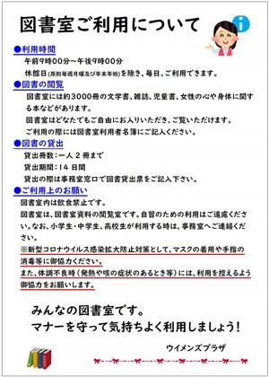 tosyo_03s