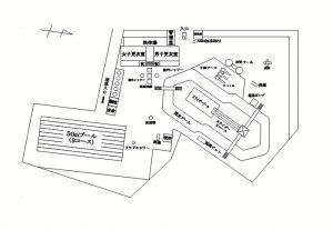 プール図 (2)